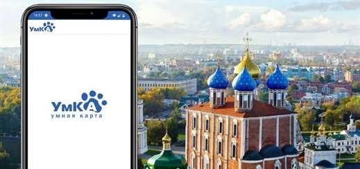 PayiQ launches first branded transport application in Russia