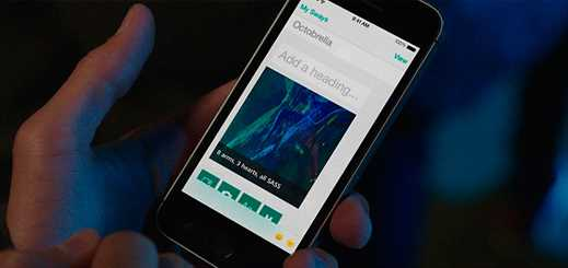 Microsoft increases availability of Sway for iPhone application