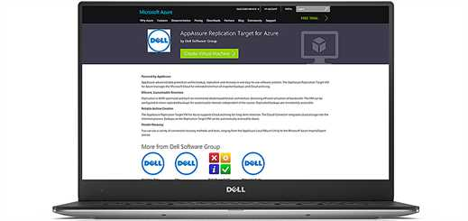 Dell unveils AppAssure Replication Target VM for Azure