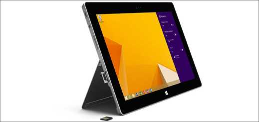 CDI College chooses Surface 2 for students and faculty members