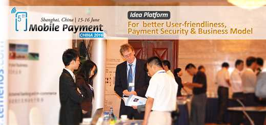 5th Mobile Payment China 2016