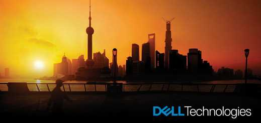 Dell and EMC merger results in largest privately controlled tech company