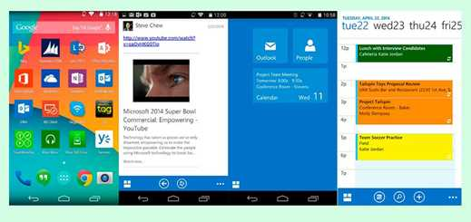 Microsoft unveils pre-release of Outlook Web App for Android phones