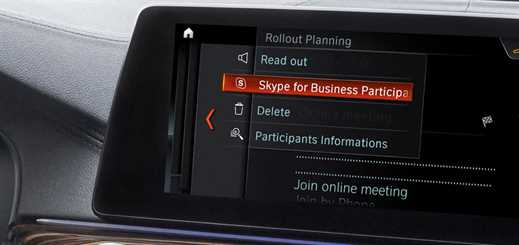 BMW to integrate Skype for Business in new 5 Series