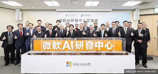 Microsoft launches AI research hub in Taiwan