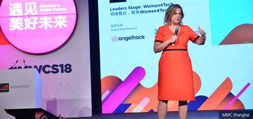MWC Shanghai highlights women in tech and carbon neutrality
