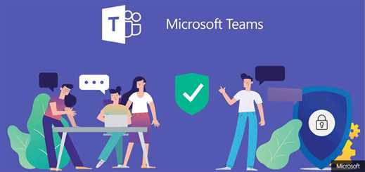 Why you should start planning your Microsoft Teams migration